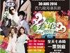 2014香港春浪音乐节时间/地点/门票 2014香港春浪音乐节阵容
