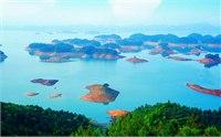 2014夏季避暑旅游好去处之千岛湖