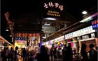 【台北美食攻略】台北有什么好吃的 台北美食点评