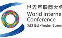 2014世界互联网大会时间 2014世界互联网大会活动信息