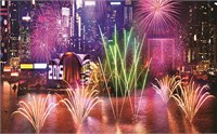 【香港元旦跨年】2015香港元旦跨年活动 2015香港哪里有元旦跨年倒计时活动