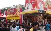 【香港工展会】2015香港工展会时间/地点/门票 2015香港工展会周边住宿