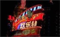 2015深圳元旦周边游攻略 2015元旦深圳亲子游哪里好玩