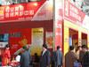 2014上海法兰克福汽配展时间/地点/门票 2014上海法兰克福汽配展周边住宿