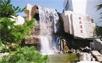 安波温泉旅游 2014安波温泉自驾游攻略