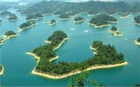 2015元旦千岛湖旅游要多少钱