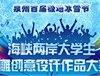 【泉州冰雪节】2015泉州极地冰雪节时间/地点/门票 2015泉州极地冰雪节活动一览