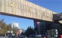 2015北京艺考报名时间 2015北京艺考考试时间