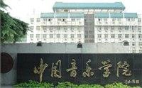 2015北京艺考考点附近住宿