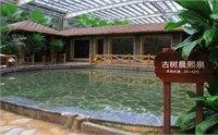 龙达温泉生态城住宿 龙达温泉生态城附近酒店预订