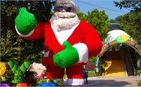 【深圳东部华侨城圣诞节】2014东部华侨城圣诞节时间/门票 2014东部华侨城圣诞节活动一览