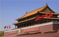 2015北京元旦去哪玩 2015元旦北京自助游攻略
