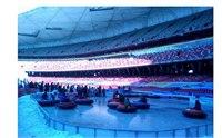 2014北京首体大众冰雪季时间/门票/交通 2014首体大众冰雪季活动指南