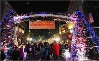 2014上海新天地圣诞庆典时间/交通 2014上海新天地圣诞庆典活动一览
