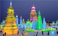 【哈尔滨冰雪节】2015哈尔滨冰雪节是什么时候 2015哈尔滨冰雪节活动一览
