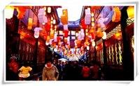 【春节旅游】春节旅游去哪玩年味最浓 年味最浓的春节旅游地推荐(二)