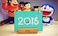 【点亮圣诞树】2015年途家小清新台历快来拿噢~