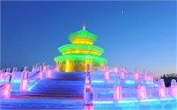 【沈阳冰雪节】2015沈阳国际冰雪节时间/地点/门票 2015沈阳国际冰雪节活动一览