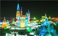 2015哈尔滨冰雪节放假吗 2015哈尔滨冰雪节放假安排