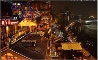 【春节旅游】春节旅游去重庆玩年味最浓 年味最浓的春节旅游地推荐重庆(三)