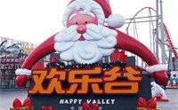 圣诞元旦北京欢乐谷活动一览