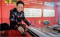 杭州西湖博物馆中国木版年画特展时间\地点\门票\详情