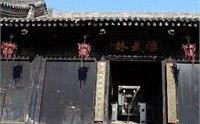 2015春节旅行目的地推荐 2015春节旅游去哪