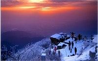寒假峨眉山滑雪攻略 寒假好去处峨眉山滑雪场