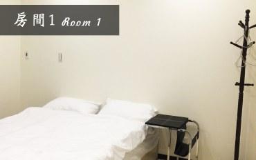 新北酒店公寓住宿:一分到捷运 简约舒适4人房