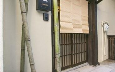京都酒店公寓住宿:精致老街别墅【可容四位+4台自行车】