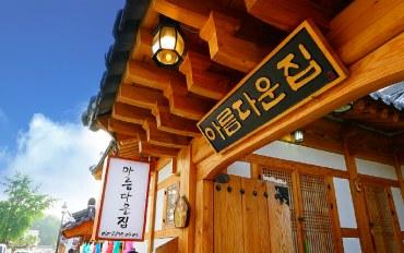 全州酒店公寓住宿:传统韩屋体验民宿 和睦2人房