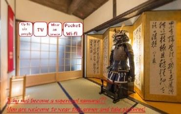 京都酒店公寓住宿:SAMURAI公寓