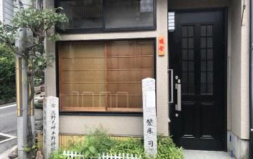 京都酒店公寓住宿:京都暖舍 金阁寺北野天满宮单独卫浴
