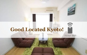 京都酒店公寓住宿:京都超棒地段+移动wifi,2辆自行车#