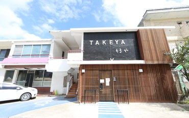 塞班岛酒店公寓住宿:Garapan Guest House