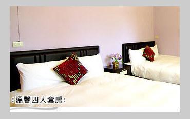 台东酒店公寓住宿:笔筒树山庄B栋客房-温馨四人套房