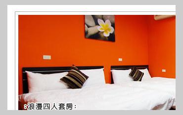 台东酒店公寓住宿:笔筒树山庄C栋-浪漫四人套房