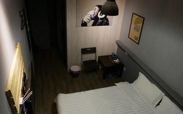 新竹酒店公寓住宿:新竹卡乐家民宿旅行大床房