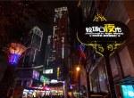 重庆渝中区解放碑中心双地铁喜达业豪华江景夜景三房                         (共3套)